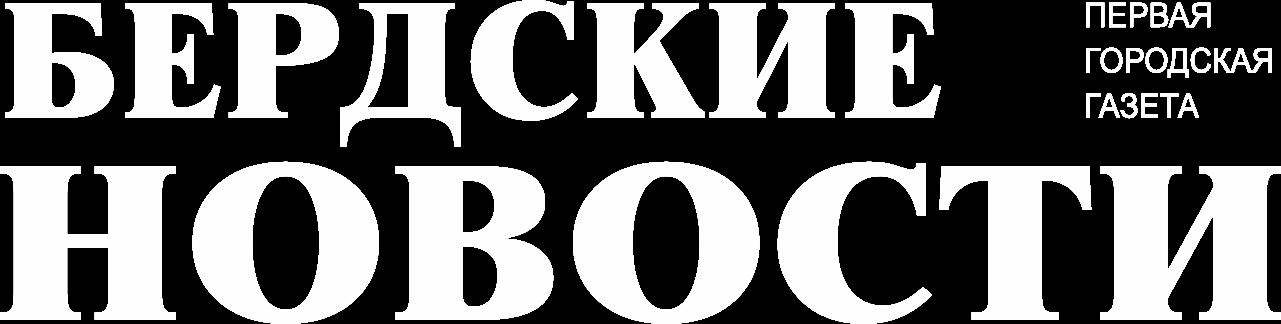 berdsk-bn.ru